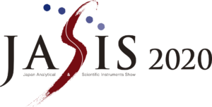 『JASIS2020』に参加します